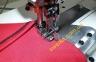 Приспособление DAYU 205 для подгиба края на распошивальной машине  0