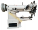 Рукавна швейна машина BROST BR-335А 0