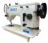 BROST BR 20U43 Промышленная швейная машина зигзаг строчки 1