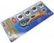 Ніж дисковий розкрійний для печворку та квилтинга RC-6 28 мм 0