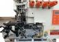 BROST BR L4-440D Промышленный 4х ниточный оверлок с прямым серводвигателем 3