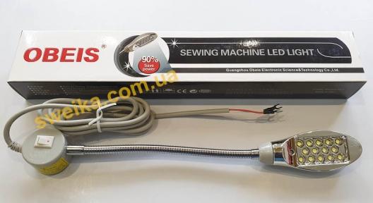 Світлодіодний світильник LED для швейних машин OBS-814M