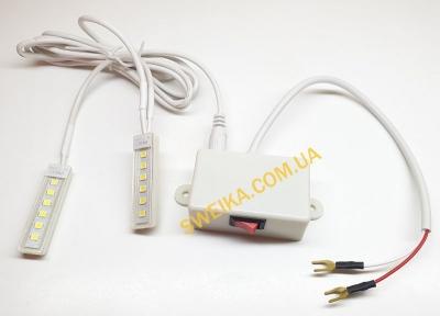 Світлодіодний LED світильник FK-012 для швейних машин