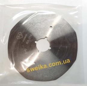 Лезо дискове для розкрійних ножів RC-110