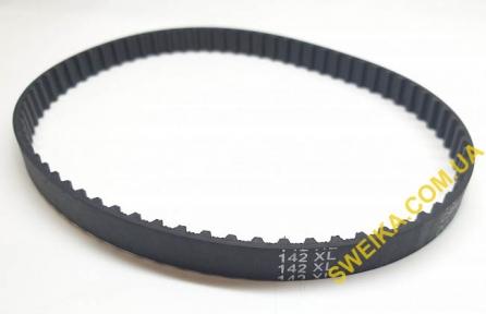 Зубчастий приводний ремінь для швейної машини 142XL