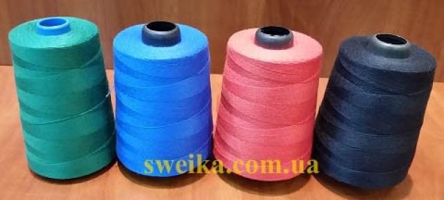 Цветные нитки для зашивки мешков 200 гр.