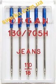 Голки ORGAN 130/705H Джинс №110