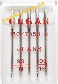 Иглы ORGAN 130/705H для джинсы №90-100