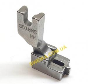 Лапка S518 NS NF для потайной молнии на беспосадочную швейную машину