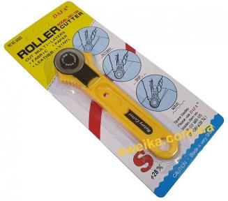 Нож дисковый для пэчворка и квилтинга 28 мм