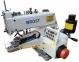 Пуговичная швейная машина BROST BR-373 D
